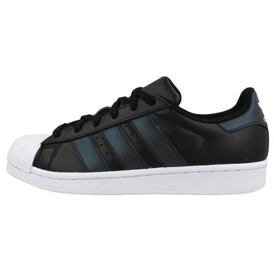 Buty adidas Superstar CQ2688