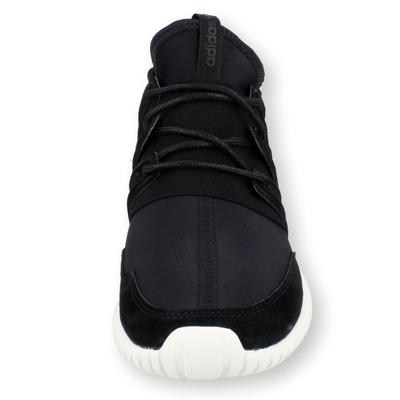 Buty adidas Tubular Radial AQ6723