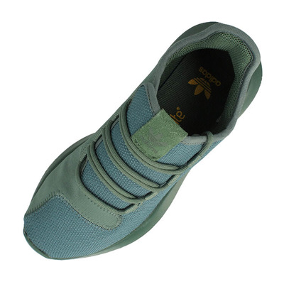 Buty adidas Tubular Shadow BZ0336