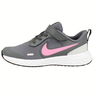 Nike Revolution 5 BQ5672-015 - Buty dziecięce