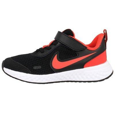 Nike Revolution 5 BQ5672-017 - Buty dziecięce
