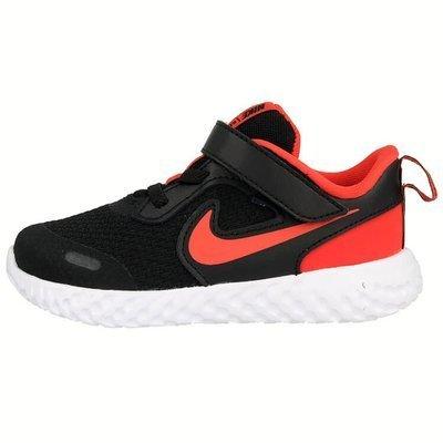 Nike Revolution 5 BQ5673-017