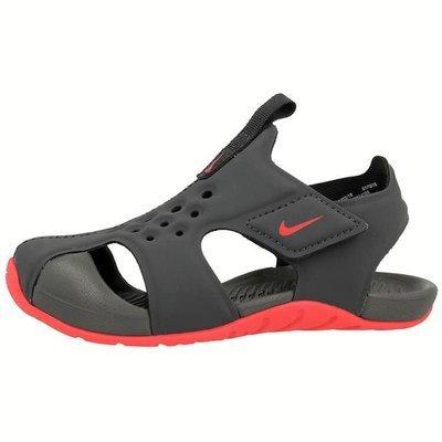 Nike Sunray Protect 2 943829-001