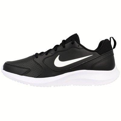 Nike Todos BQ3198-002 - Buty męskie do treningu