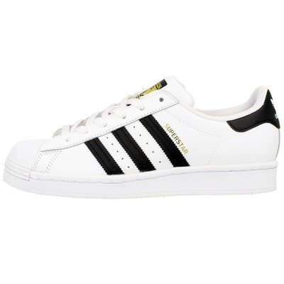 adidas Superstar FU7712 - Sneakersy